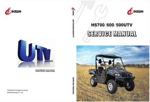 Hisun HS500 UTV Repair Manual