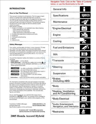 2005 Honda Accord Hybrid Service Manual