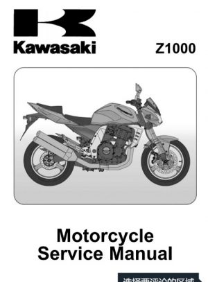 2003-2006 Kawasaki Z1000 ZR1000 Service Repair Manual