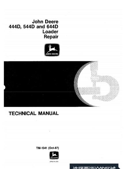 John Deere 444D, 544D, 644D Loader Repair Technical Manual