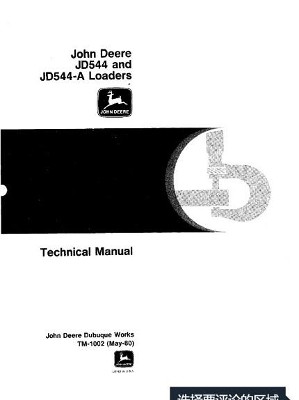 John Deere JD544, JD544-A Loaders Technical Manual